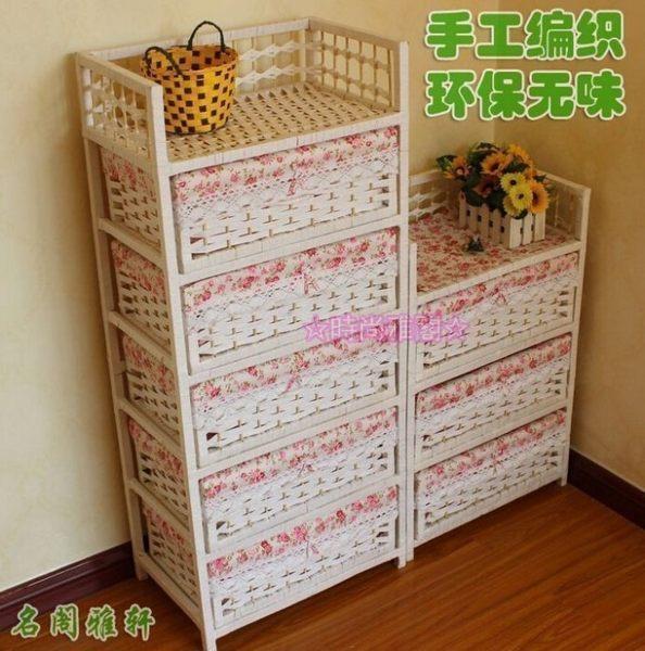 【型美精品】特價 草藤編抽屜式收納櫃寶寶嬰兒衣櫃兒童儲物收納櫃子玩具整理箱