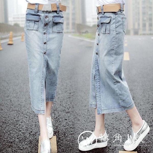 長裙 新款女前開叉牛仔包臀中長款下半身裙包裙半裙季 現貨