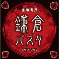鎌倉パスタ イオンモール堺北花田店