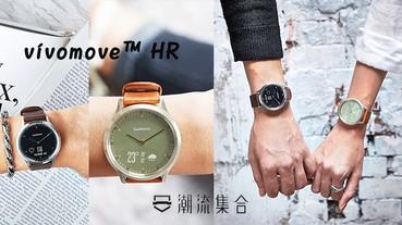 擁「 隱藏式 」螢幕!GARMIN再推新款智能手錶
