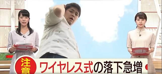 就連日本電視台都製作出特備節目,來探討真無線耳機跌落事件。(互聯網)