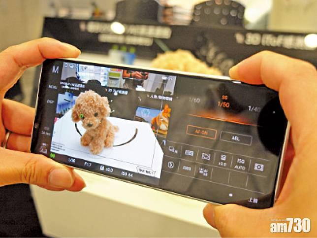 秒速20幀連拍 α級攝力 Sony Xperia 1 II