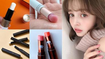 2020專櫃護唇膏推薦,極簡文青質感+水潤保濕不粘膩,一拿就知是行家!