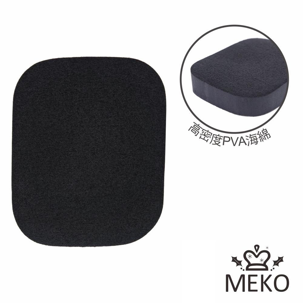 【MEKO】活性碳洗臉海綿