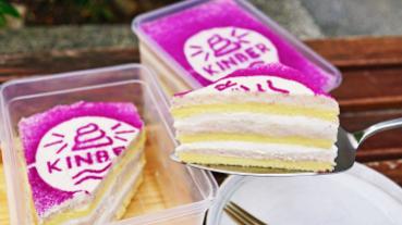上班族療癒甜食再升級 「芋香蛋糕盒」加入QQ小麻糬