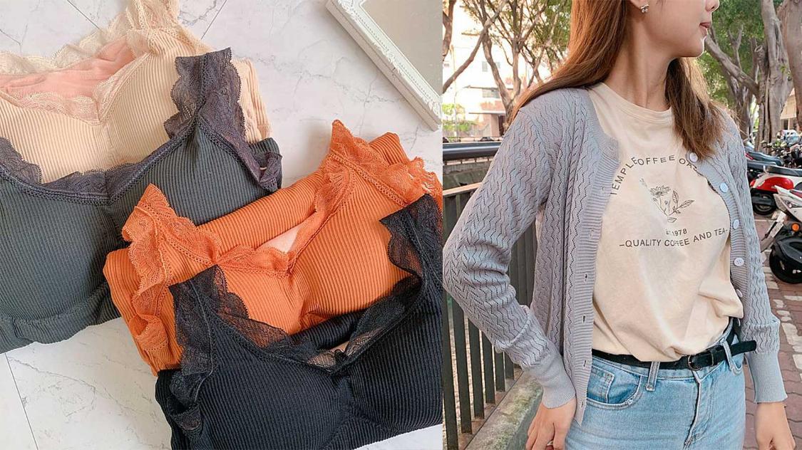 冬季簡單穿搭潤緻晨露針織罩衫+細緻蕾絲親膚保暖背心