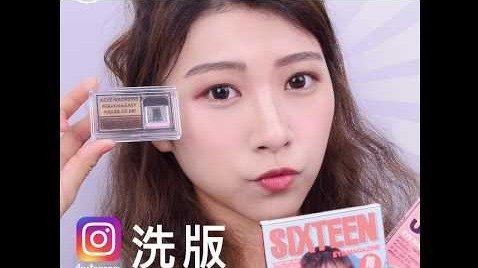 韓國 16brand 迷你雜誌炫彩雙色眼影盤