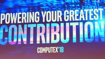 Intel Technology Open House 玩一玩,8086K、905P、1W 螢幕面板、Movidius 神經計算棒齊現身