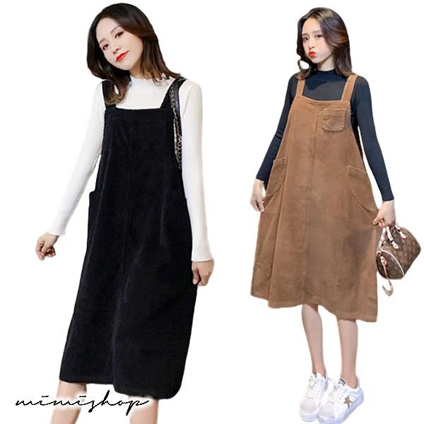 優雅甜美的毛衣背心裙,透漏著一種溫和宜人的氣質,背心裙保暖又不會像毛衣一樣悶熱,高CP值兩件式套裝!-MIMI的商品是以【現貨 預購】的方式進行販售,如有現貨大約1-3天寄出,如遇缺貨需等追加,若要了