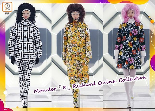 今回Moncler Genius輪到「8」Richard Quinn系列接棒登場。(互聯網)