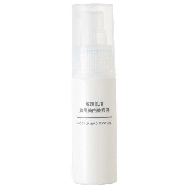 無印良品 敏感肌用 美白美容液 50ml
