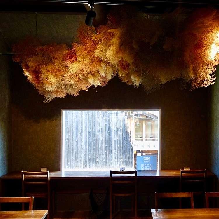実際訪問したユーザーが直接撮影して投稿した金園町カフェDORUMIRU yasakanotouの写真