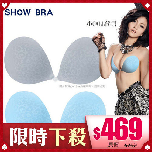 Show Bra 引爆心機隱形胸罩 附收納袋【BG Shop】3款可選