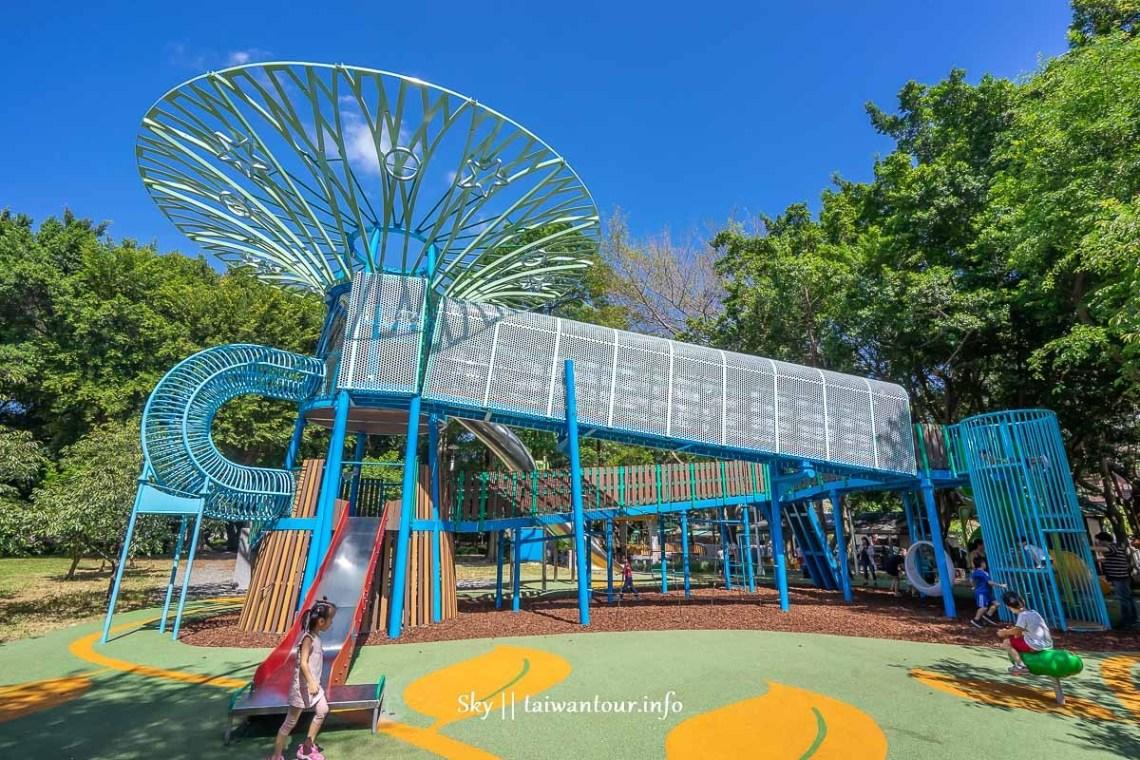 前港公園共融兒童遊戲場正面