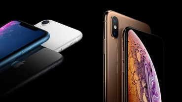 Apple 2018 秋季發表會新品速報!全新 iPhone XS、iPhone XS MAX、iPhone XR、Apple Watch Series 4 登場
