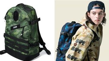 不只穿新衣也要買新包!BAPE 最新迷彩機能後背包即將發售