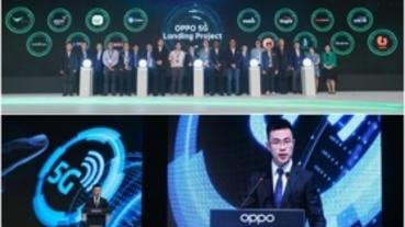 推動 5G 時代亞太發展,OPPO 召開首次亞太戰略發表會