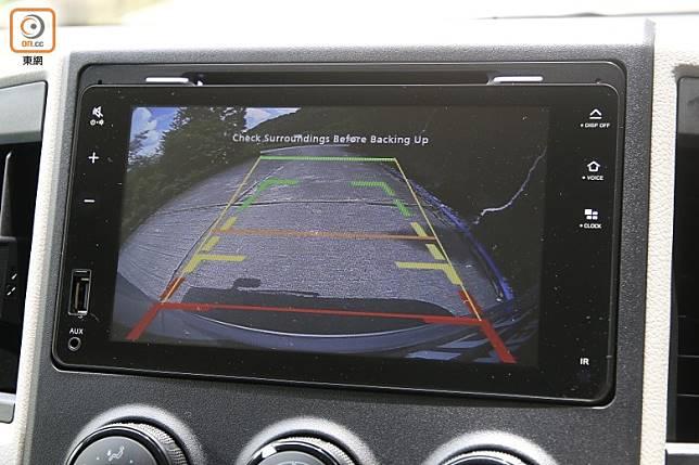 輕觸式屏幕音響系統連後泊鏡頭,屬今代標準配備。