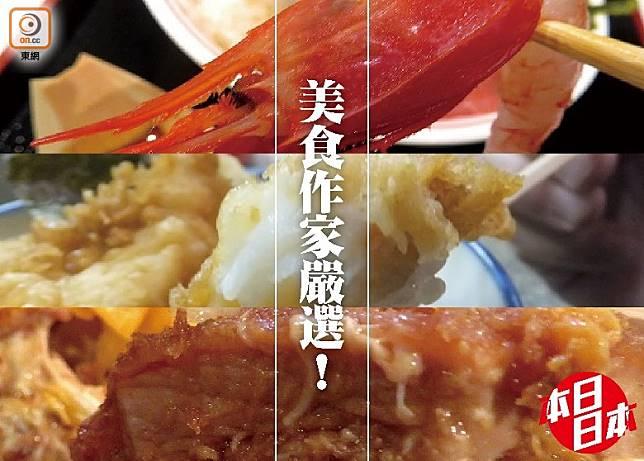 本日日本:美食作家嚴選!梅田1,000日圓以下「大滿足丼」3大選擇(互聯網)