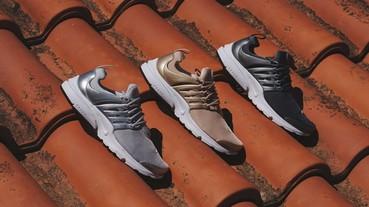 "Nike Air Presto ""Premium"",低調之中帶給你金屬質感!"