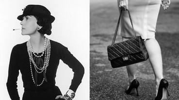 【跨經典】會買也要知道!「經典之最」Chanel 2.55 背後暗藏的「 5 點小心機」!
