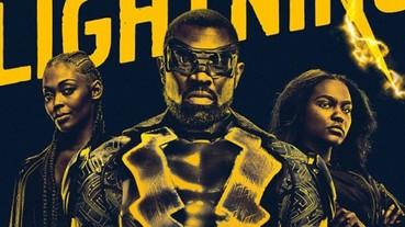 DC 非裔超級英雄《黑閃電》影集即將上映,對決漫威《黑豹》!