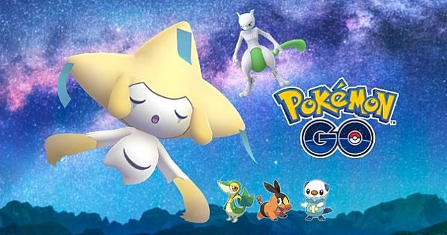 《Pokemon GO》基拉祈、色違超夢、第五世代都在2019究極獎勵