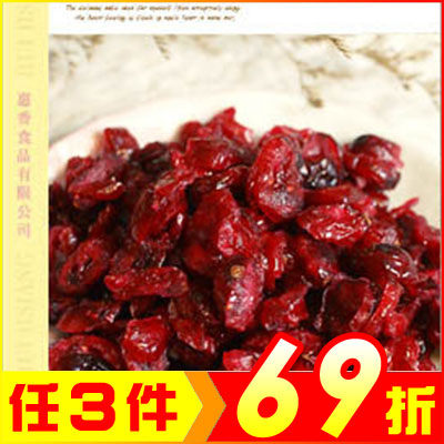 小甜點 蔓越莓罐400g【AK07073】團購點心i-style居家生活