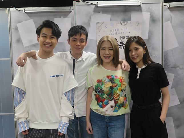 在音樂劇《我們的青春日誌》中,譚永浩同杜小喬飾演情侶。