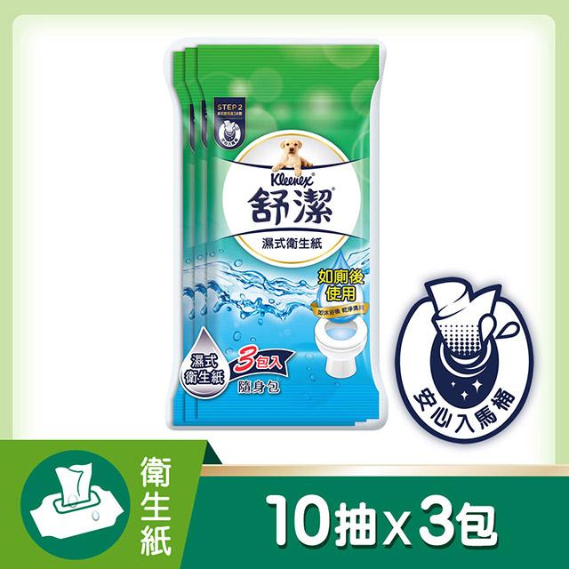•理想品牌第一名•富含天然綠茶複合配方•不含酒 精•可分解於馬桶中•由原生紙漿製作, 質地柔軟