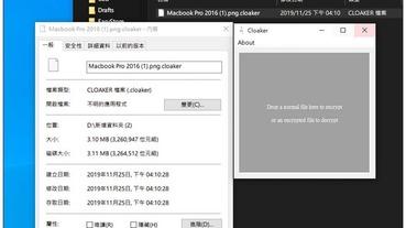 Cloaker 操作簡單的免費加解密工具,支援 Mac、Windows、Linux 多平台