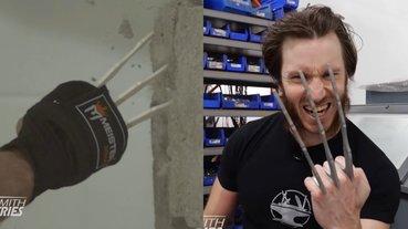 加拿大 Youtuber 自製「金鋼狼」鋼爪,與水泥牆正面對決!