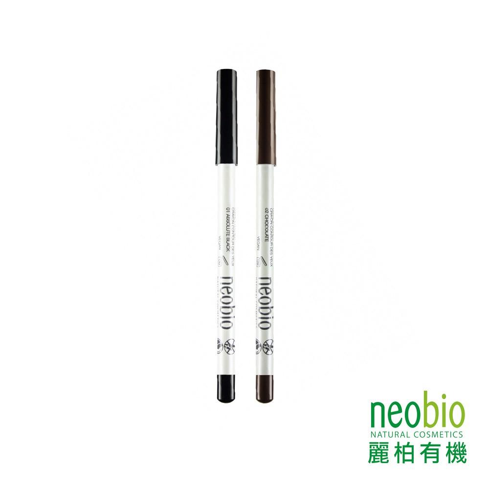 歐森 麗柏有機 neobio 魅力電眼植萃眼線膠筆