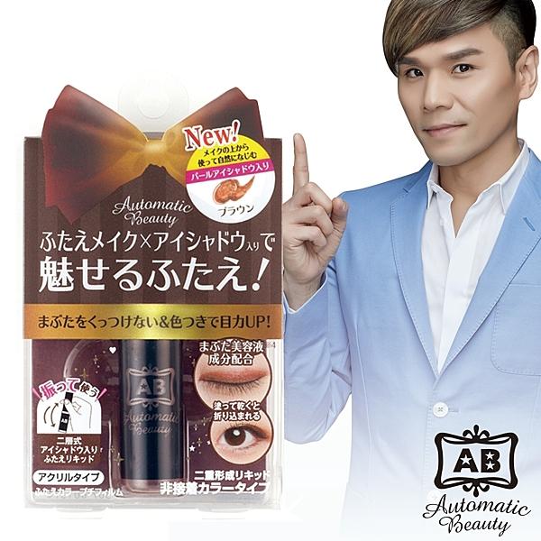 日本研發,極服貼眼影雙眼皮膠水 單眼皮或脂肪較厚的眼皮也可輕易定型 長效持久,長時間維持迷人雙眸