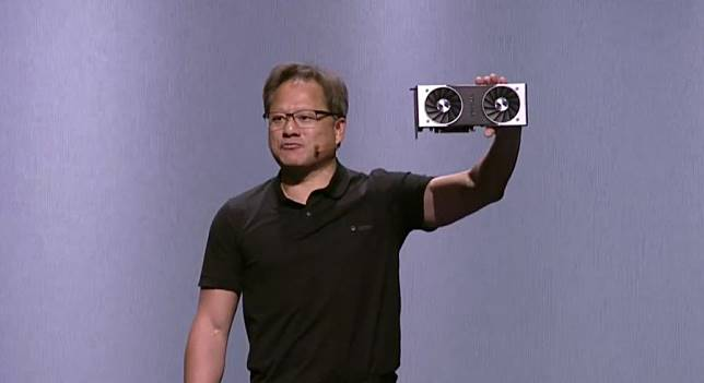 หลุดข้อมูลการ์ดจอใหม่จาก Nvidia คาดเป็น RTX 20810 Ti Super
