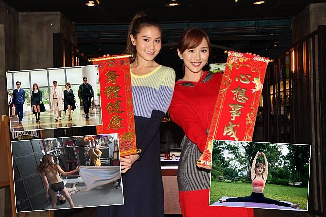 兩大𡃁模始祖周秀娜(左)和陳靜首次合演賀歲片《家有囍事2020》。