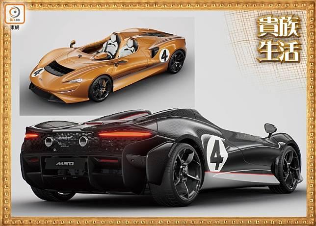 McLaren的 MSO客製化部門打造了兩款向創辦人Bruce McLaren致敬的Elva,包括:(圖下)Elva M1A Theme by MSO及(圖上)Elva M6A Theme by MSO。(互聯網)