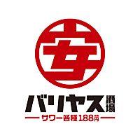 バリヤス酒場 藤井寺北口駅前店