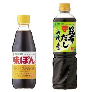ミツカン ●味ぽん(360ml) 他