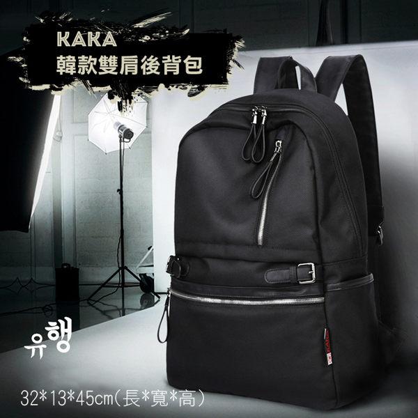 KAKA 韓款雙肩後背包 14吋筆電A4 卡卡旅行包電腦包書包 平價都會休閒外出 牛津布防滲水耐磨