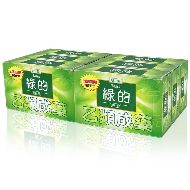 GREEN 綠的 藥用皂 6入裝/組 容量:80g /入 包裝單位:6入組 保存期限:3年 有效期限:2020年10月 (每期期限不同) 製造地:台灣 貨源:公司貨 許可證字號:衛署成製字第 0028