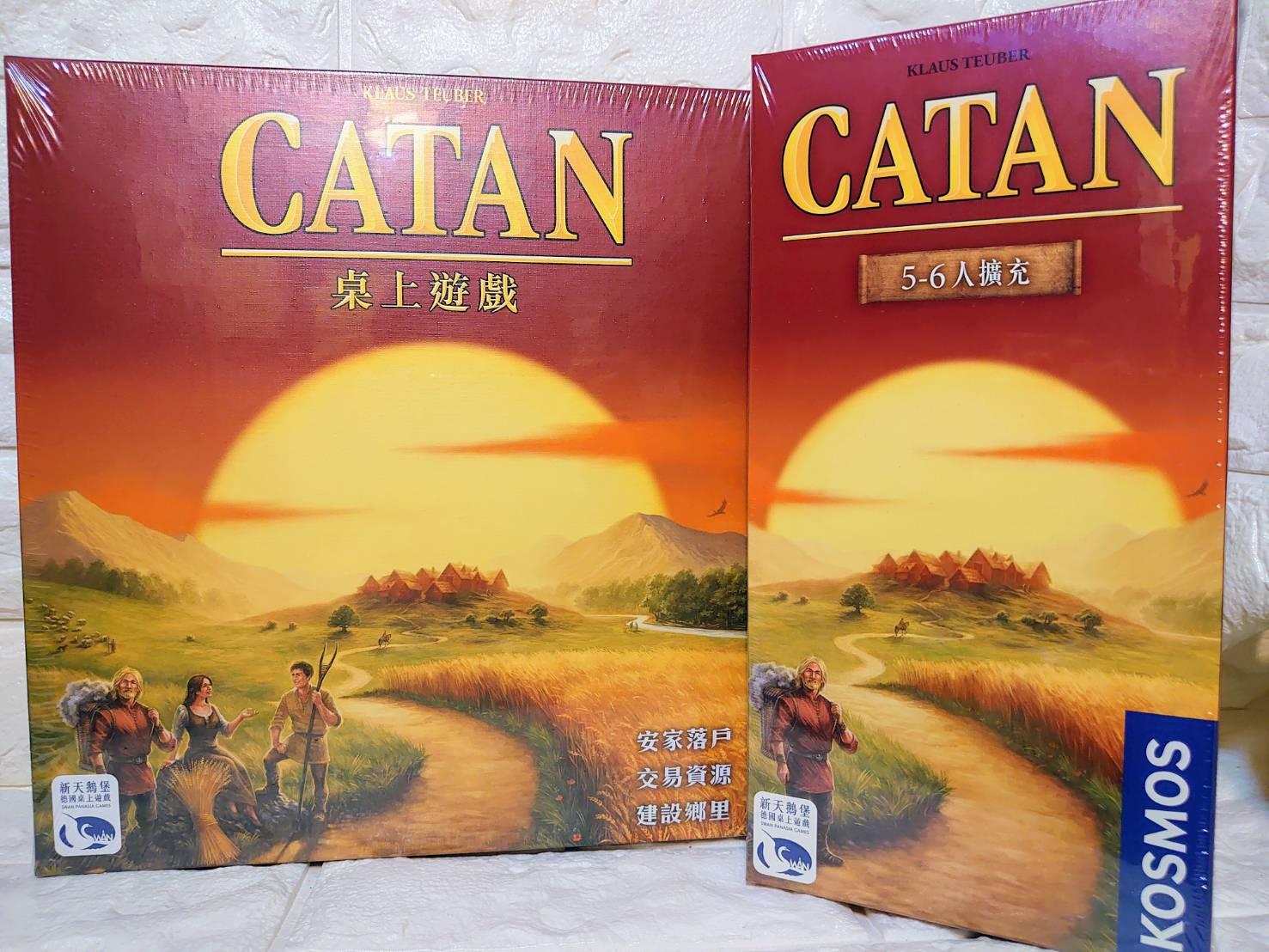 〈正版〉卡坦島 + 5~6人 擴充 合輯 CATAN + CATAN 5-6 PLAYERS EX.