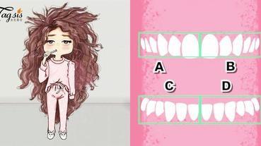 神準心測!你刷牙都先從哪開始刷呢? 測出「你的優點」!