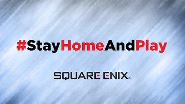 Square Enix 在 Steam 推出 54 款遊戲同捆限時特價,收益全捐做慈善
