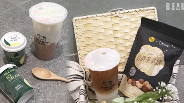 迷客夏芋頭牛奶冰淇淋回歸囉!加碼伯爵茶拿鐵爆米花&果乾,迷客夏正式攻佔零食市場