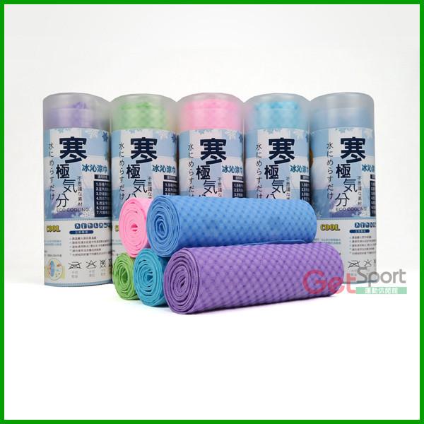 涼感巾(冰涼巾/寒極氣氛/冰巾/運動毛巾/消暑/排熱巾)