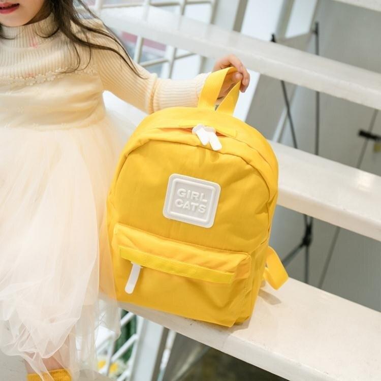 兒童可愛後揹包男女童幼兒園防走失1-3-5歲書包寶寶旅遊母子揹包2 雙11購物節