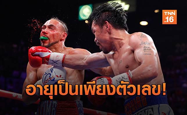 เก๋ากว่า! 'ปาเกียว' ไล่อัด 'เธอร์แมน' คว้าแชมป์โลก WBA