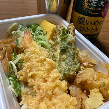 丸亀製麺 仙台中山店のundefinedに実際訪問訪問したユーザーunknownさんが新しく投稿した新着口コミの写真