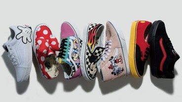 歡慶米老鼠90週年 Vans x Disney 聯乘限定系列